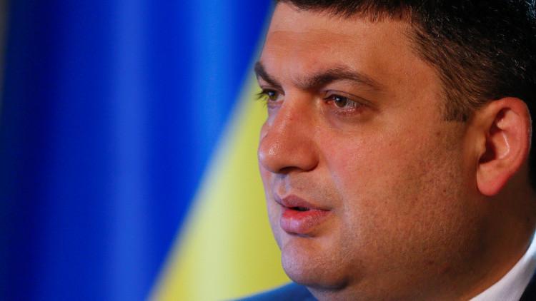 أوكرانيا ترفض استضاقة لاجئين من الشرق الأوسط