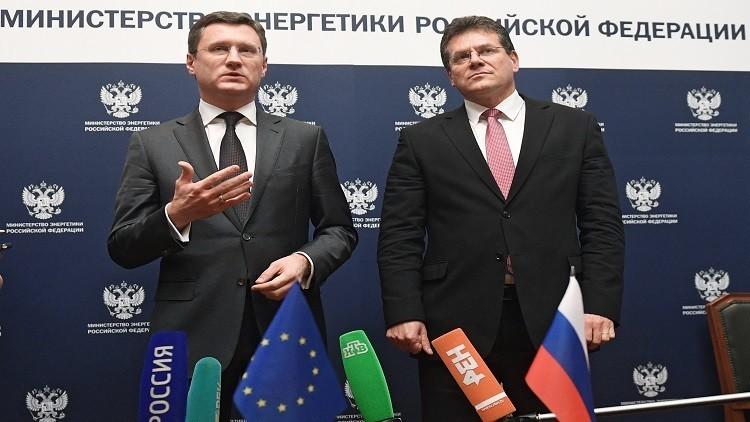 كييف تعلن استعدادها شراء الغاز الروسي