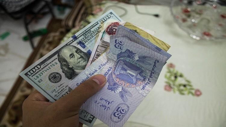 الدولار يتجاوز 18 جنيها مصريا