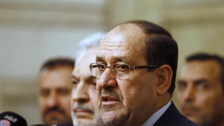 تظاهرات في جنوب العراق ضد المالكي