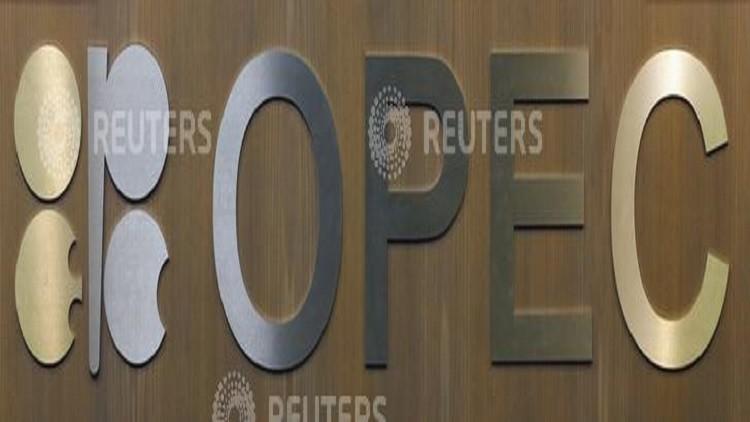 حصص التقليص .. روسيا في لجنة مراقبة خفض إنتاج النفط