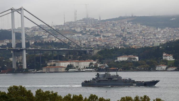 سفينة الإنزال الروسية الكبيرة