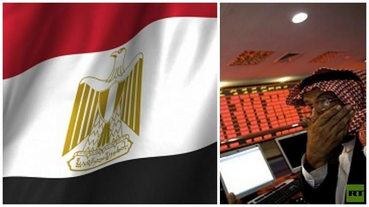 توقعات 2017 لنمو الاقتصادين المصري والسعودي