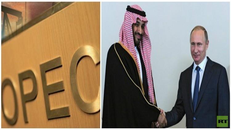 دور بوتين ومحمد بن سلمان في اتفاق خفض إنتاج النفط
