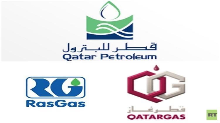 دمج عملاقي غاز قطريين