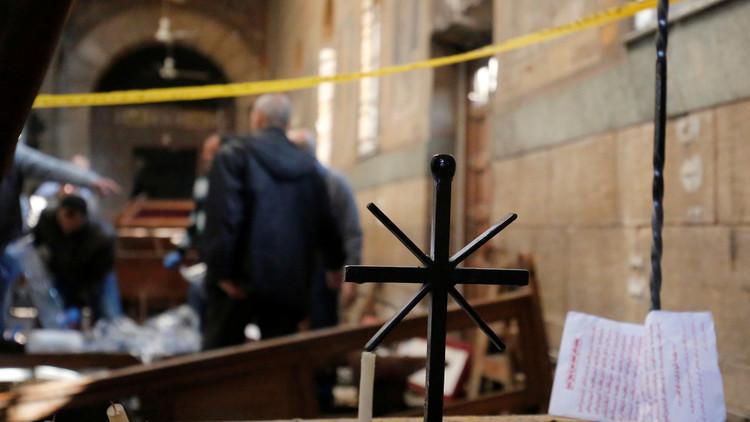 مجلس الأمن يدين الهجوم على كنيسة في القاهرة