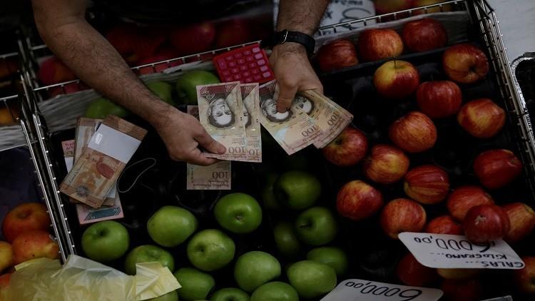 فنزويلا تسحب أوراق 100 بوليفار من التداول