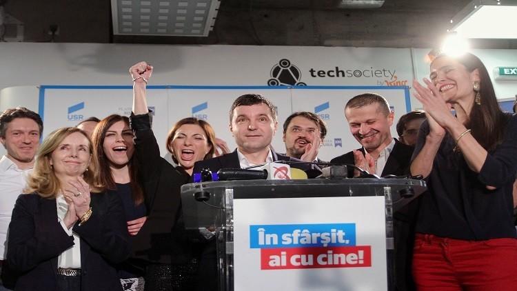 الاشتراكيون يفوزون بالانتخابات التشريعية في رومانيا