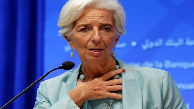 مديرة صندوق النقد الدولي أمام القضاء الفرنسي