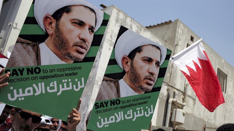 تثبيت حكم السجن بحق زعيم المعارضة البحرينية