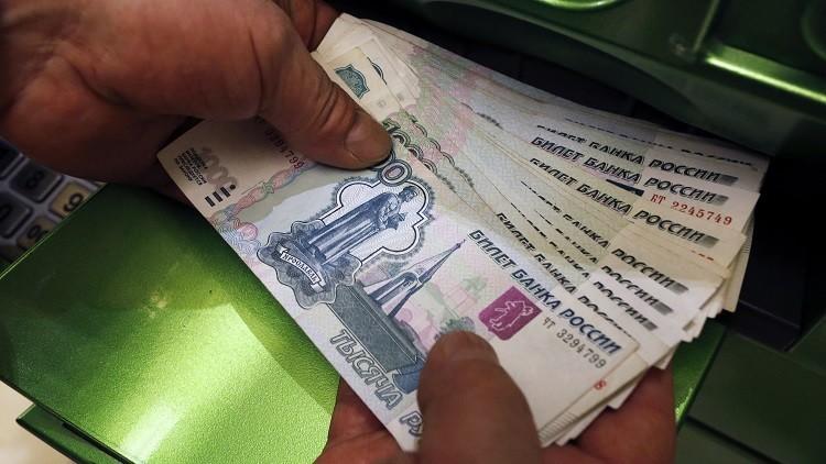 المصارف الروسية تحصد أرباحا تزيد عن 12 مليار دولار في 2016