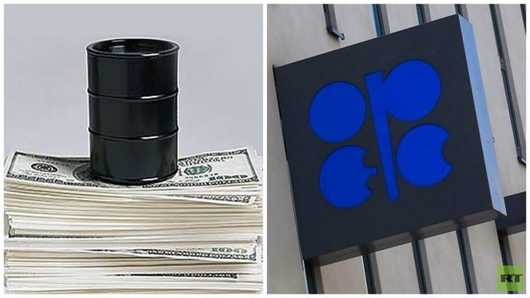 أسعار النفط تواصل ارتفاعها