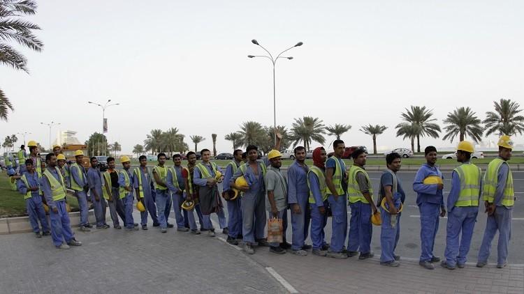قطر تساعد العمال ضحايا الانتهاكات على العودة إلى بلدانهم