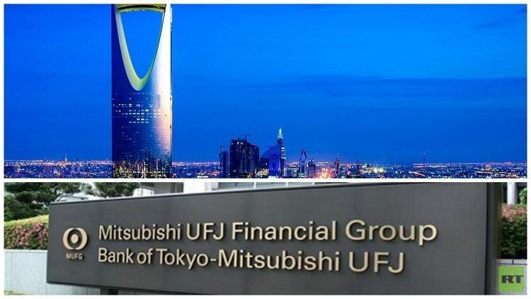 بنك ياباني يفتح فرعا في السعودية