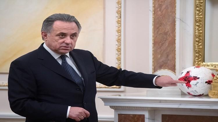 موتكو رئيسا للمجلس التنسيقي لمونديال روسيا 2018