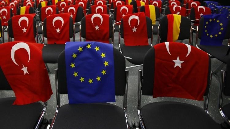 خلافات في الاتحاد الاوروبي بسبب تركيا