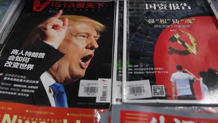 الصين مخاطبة ترامب: من يهدد مصالحنا كمن يزحزح صخرة ستسحق قدميه