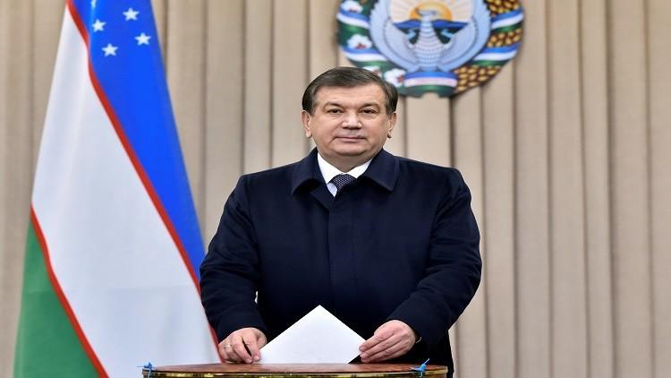 رئيس أوزبكستان المنتخب يؤدي اليمين الدستورية