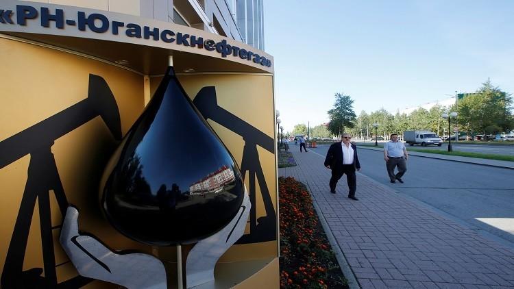 نوفاك يؤكد التزام شركات النفط الروسية باتفاق خفض الإنتاج