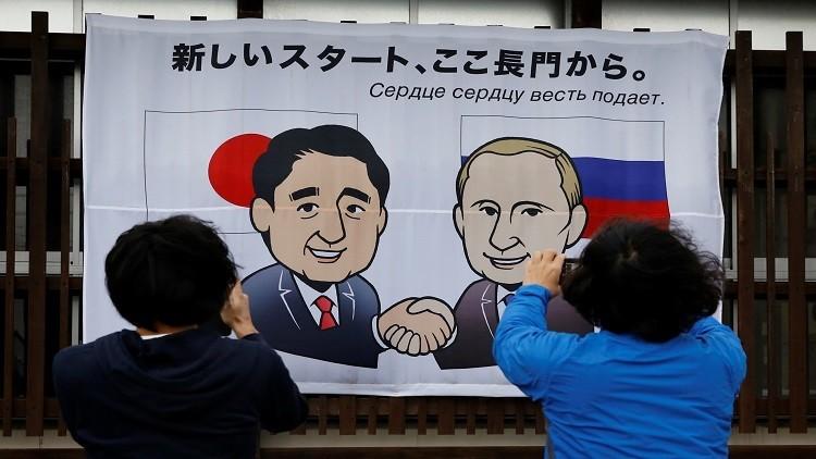 التعاون الاقتصادي أبرز محاور زيارة بوتين إلى اليابان