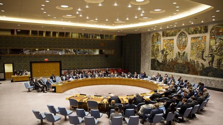 مصادر: روسيا تمنع مجلس الأمن من شكر بان كي مون على جهوده لحماية حقوق المثليين