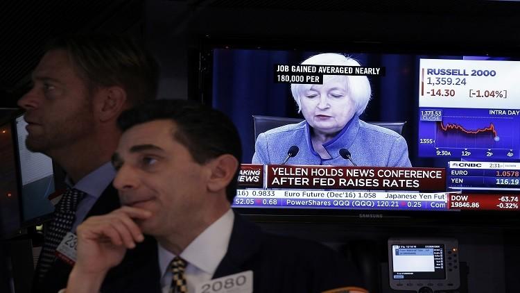 النفط مستقر بعد قرار المركزي الأمريكي خفض سعر الفائدة