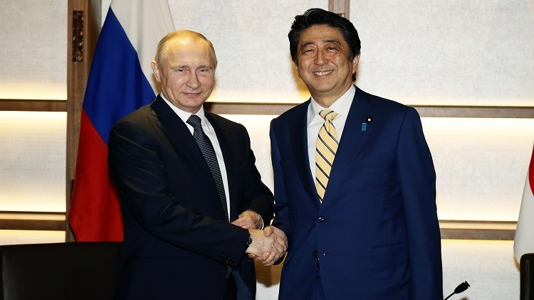 صندوق روسي ياباني مشترك بنحو مليار دولار