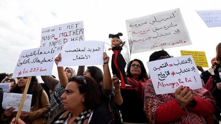 تونس تقرر تعديل قانون يتيح تزويج القاصرة من مغتصبها دون معاقبته