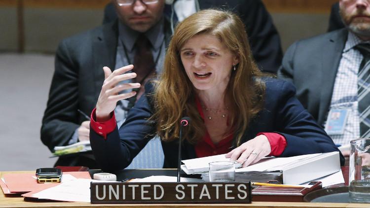 واشنطن تؤيد مشروع قرار فرنسي لإرسال مراقبين إلى حلب