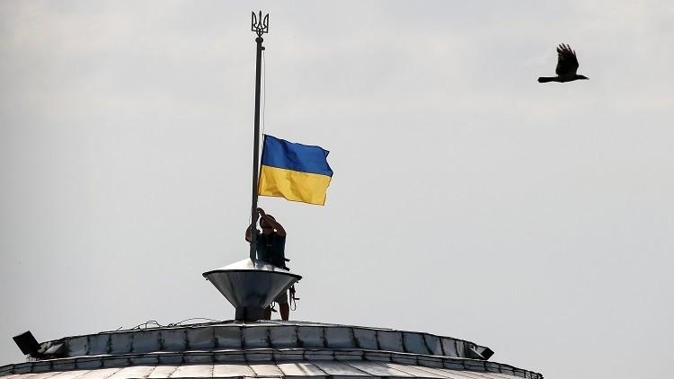أوكرانيا تعتزم توسيع عقوباتها ضد روسيا