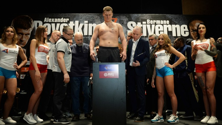 الملاكمة.. إلغاء نزال الروسي بوفيتكين والكندي ستيفيرن على لقب بطل العالم