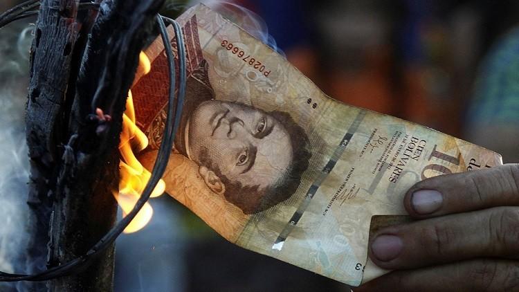فنزويلا.. احتجاجات وشغب بسبب أزمة السيولة