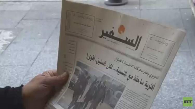 جريدة السفير تعلن عن توقفها نهاية 2016