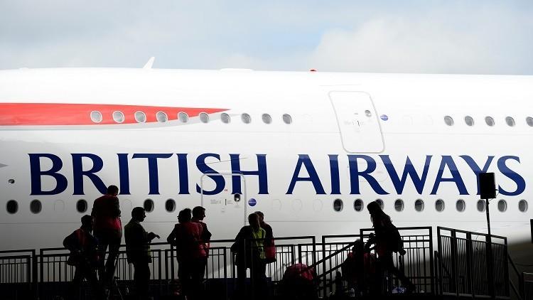 إضراب يهدد مطارات بريطانيا بالشلل في عيد الميلاد