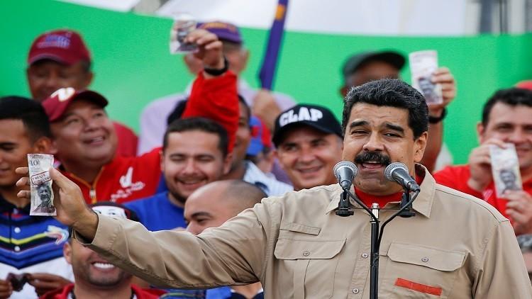 مادورو يؤجل سحب ورقة الـ 100 بوليفار من التداول