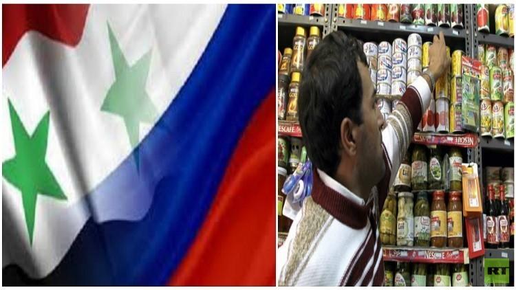دمشق تفتتح بيتا تجاريا دائما في روسيا