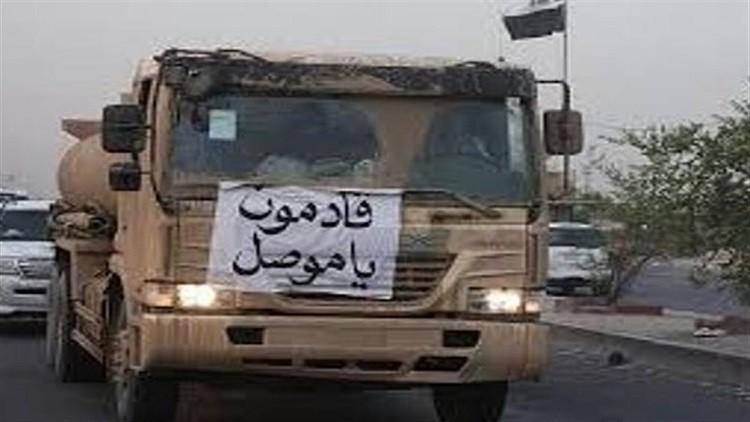 الموصل لن تستعاد قبل الربيع