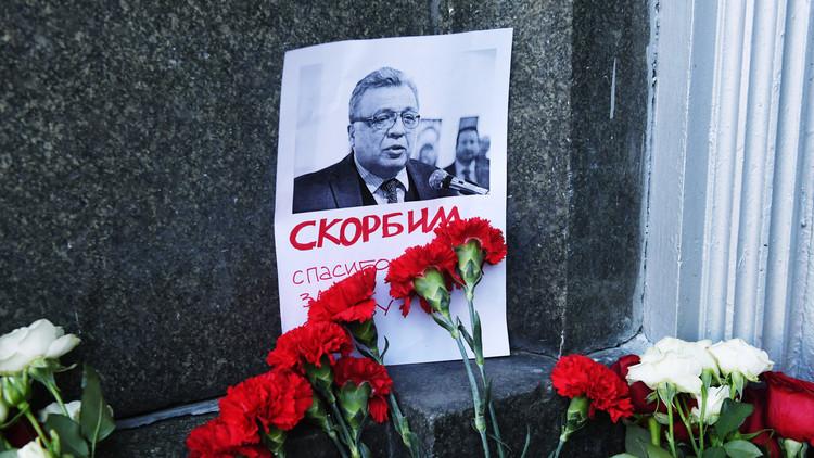 نائب أوكراني يعتبر قاتل السفير الروسي بطلا!