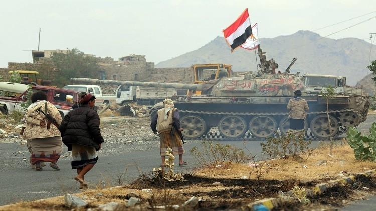 تطلعات إلى وقف حرب اليمن مطلع العام
