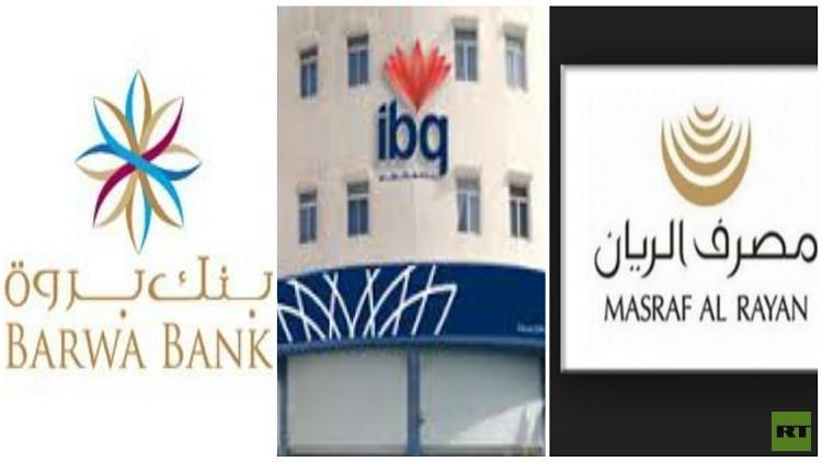 ولادة أكبر بنك إسلامي في قطر