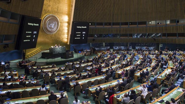 الجمعية العامة الأممية تتبنى قرارا حول القرم