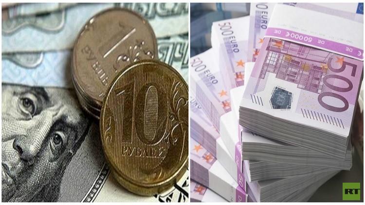 اليورو عند أدنى مستوى مقابل الروبل