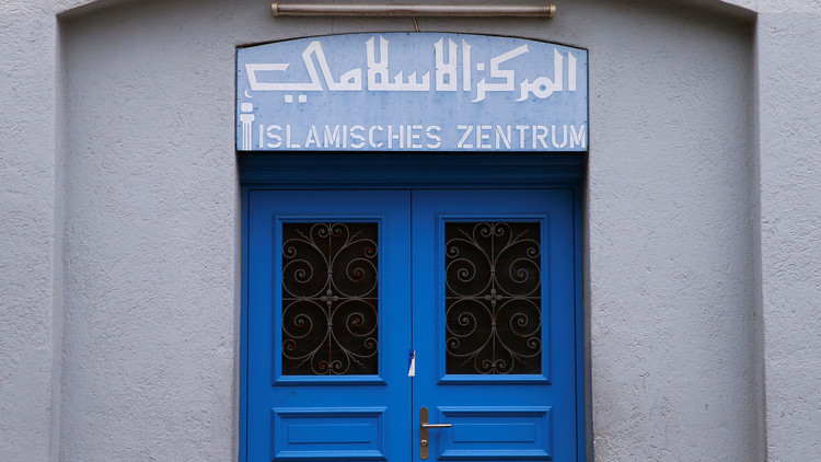 منفذ هجوم المركز الإسلامي في زيوريخ أفريقي يمارس السحر