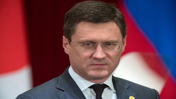 موسكو  تقترح عقد اجتماع للجنة مراقبة اتفاق