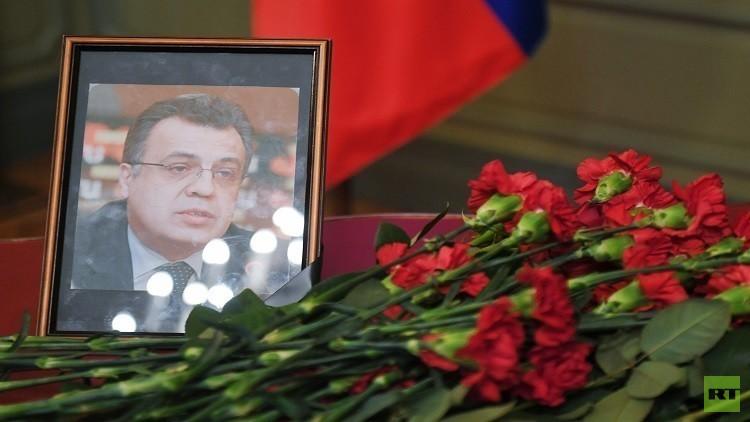 لماذا قتلوا السفير الروسي؟