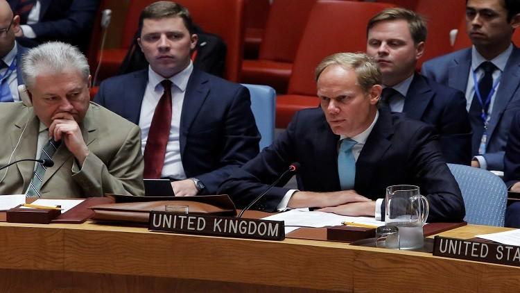 لندن وباريس تسعيان لحظر بيع المروحيات لسوريا