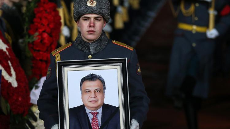 موسكو تشكر الأمريكيين على تضامنهم بعد اغتيال السفير
