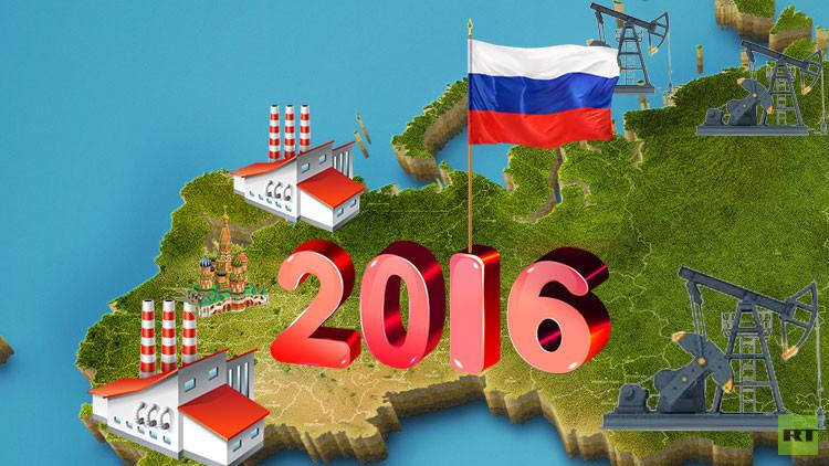 أهم أحداث الاقتصاد الروسي لعام 2016