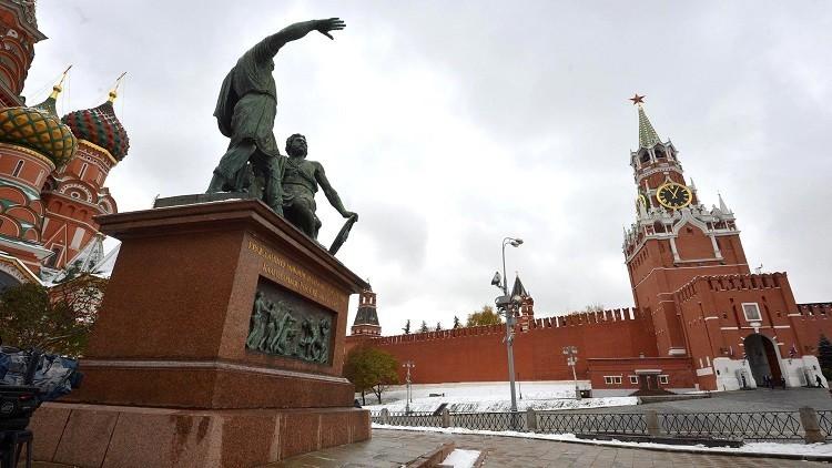 روسيا.. إطلاق مشروع