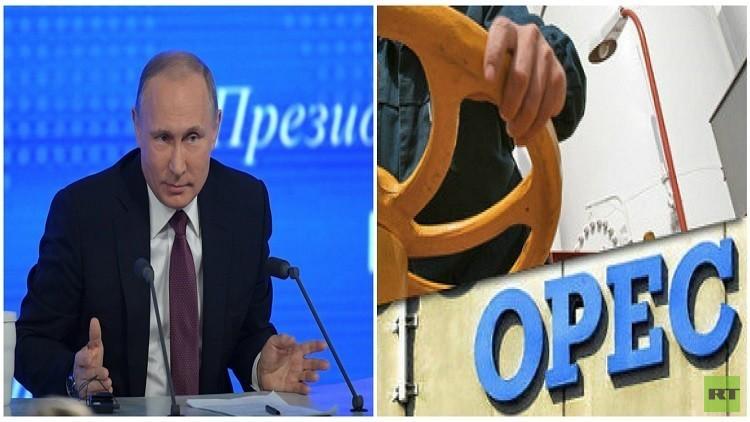 بوتين: سنفي بوعودنا لـ